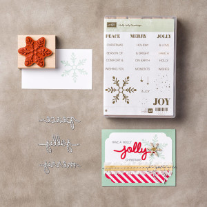 Holly Jolly Grettings Bundle